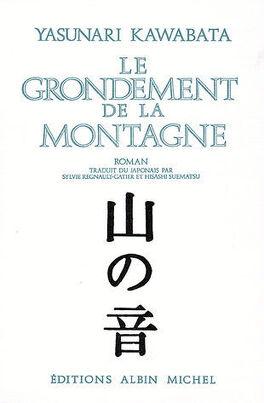 Couverture du livre : Le grondement de la montagne