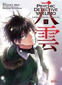 Couverture du livre : Psychic Detective Yakumo, tome 11