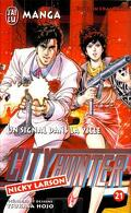 City Hunter, tome 21 : Un signal dans la ville