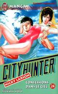 City Hunter, tome 24 : Confessions dans le ciel