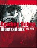 Cowboy Bebop illustrations : the wind