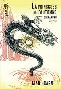 Shikanoko, Tome 2 : La Princesse de l'automne