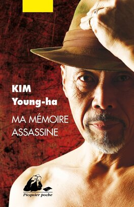 Couverture du livre : Ma mémoire assassine