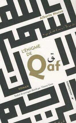 Couverture du livre : L'énigme de Qaf