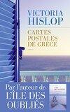 Cartes postales de Grèce