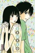 Sawako, tome 7