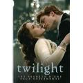 Twilight, Guide : Les Secrets d'une Saga Fascinante