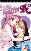 Love Master A tome 2