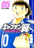Captain Tsubasa : Golden-23, Tome 5