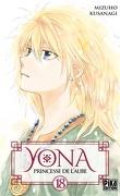 Yona, princesse de l'aube, Tome 18