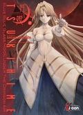 Tsukihime, tome 7