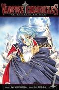 Vampire chronicles - La legende du roi déchu, Tome 1