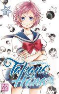 Takane & Hana, Tome 6