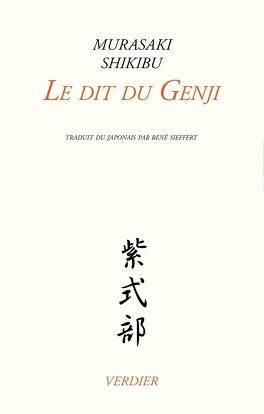 Couverture du livre : Le Dit du Genji
