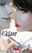 Kasane, Tome 9