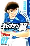 couverture Captain Tsubasa : Golden-23, Tome 7