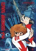Cosmoship Yamato Vol.1