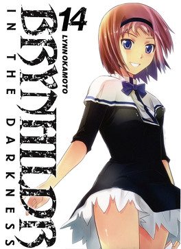 Couverture du livre : Brynhildr in the Darkness, Tome 14