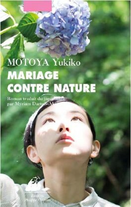 Couverture du livre : Mariage contre nature