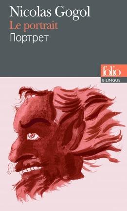 Couverture du livre : Le Portrait