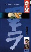 Akira, Tome 4 : Le Réveil