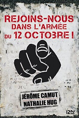 Couverture du livre : Rejoins-nous dans l'Armée du 12 octobre!