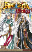 Saint Seiya - The Lost Canvas Chronicles, Tome 16