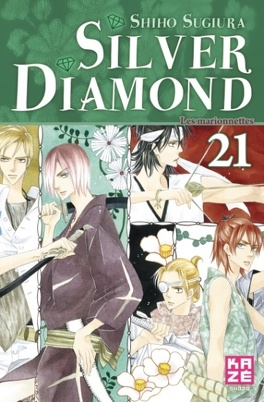 Couverture du livre : Silver Diamond, Tome 21