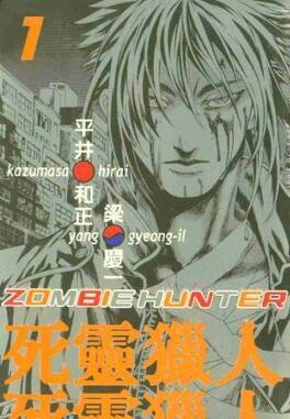 Couverture du livre : Zombie Hunter, Tome 1