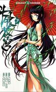 Dou Po cang Qiong, volume 7