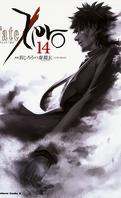 Fate/Zero, Tome 14