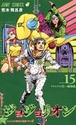 Jojo's Bizarre Adventure - Jojolion, tome 15