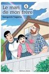 couverture Le Mari de mon frère, Tome 4