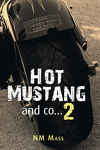couverture Hot Mustang and co…, Tome 2