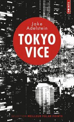 Couverture de Tokyo Vice