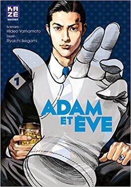 Couverture du livre : Adam et Eve, Tome 1