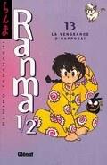 Ranma 1/2, tome 13: La Vengeance d'Happosaï