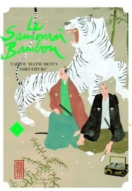 Couverture du livre : Le Samouraï Bambou, Tome 5