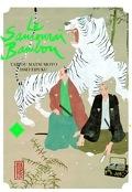 Le Samouraï Bambou, Tome 5
