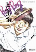 Ping Pong, Tome 5
